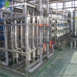 电镀用纯水机 电镀用去离子水设备