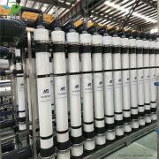 超滤设备 超滤膜净水设备 大鹏生产厂家