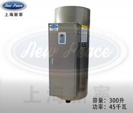 医?#21512;?#28068;设备配套用380V高品质45千瓦电热水炉 电热水器