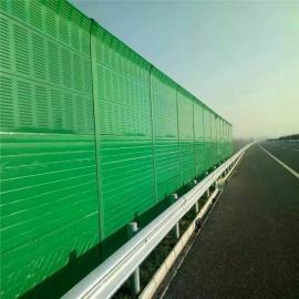 高速公路隔音屏销售厂家,一站式服务售后无忧