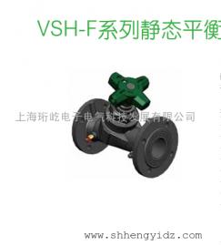 施耐德VSH-F系列静态平衡阀