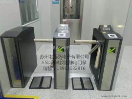 厂家直销三辊闸-翼闸-一字闸-智能门禁防静电ESD系统