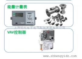 施耐德MX能量计量表选型应用
