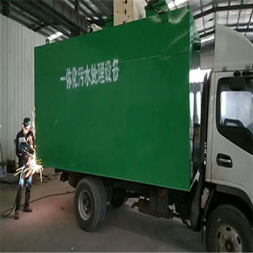 WSZ-2.5m3/h一体化污水处理设备
