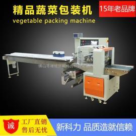 新科力伺服蔬菜包装机 升级牌蔬菜包装机 精品蔬菜自动包装机械