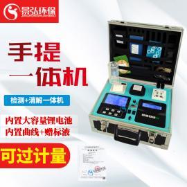 COD快速测定仪便携式手提箱设计