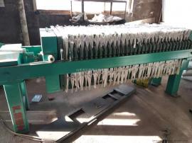 卧式板框压滤机