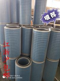 除尘滤芯,粉尘滤筒,空气滤芯,粉末回收滤芯,工业除尘滤芯 修�