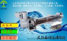 养猪粪便脱水处理设备 卧螺式离心机厂家 贝弘环保