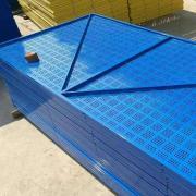 安全外墙体爬架网-蓝色米字冲孔安全护网一套多钱