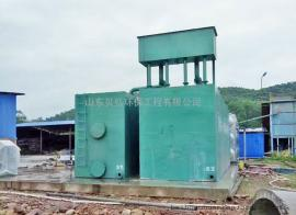 集供式净水设备