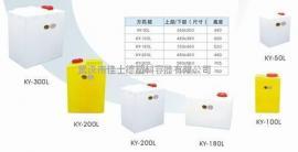 佳士德厂家特价100升塑料加药箱处理100升圆形加药箱