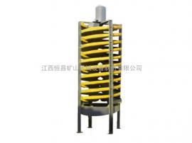 恒昌L900螺旋溜槽厂家 玻璃钢重选溜槽摇床设备