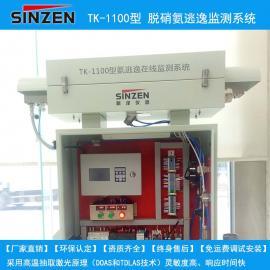 垃圾发电站脱硝氨逃逸在线监测系统 高温抽取激光
