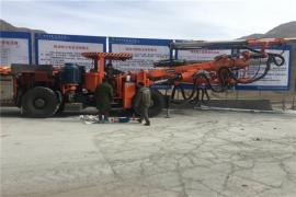鑫通DW2-100轮胎式双臂(带吊篮)掘进凿岩台车