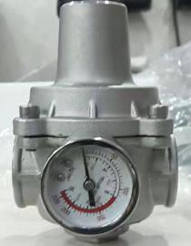 家用电燃气热水器减压阀YZ11X-16P-DN15带压力表支管减压阀