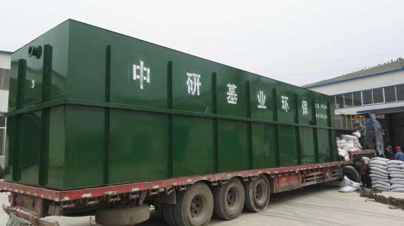 秦皇岛医院污水处理设备