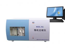 WDL-9A煤炭微机定硫仪、测硫仪