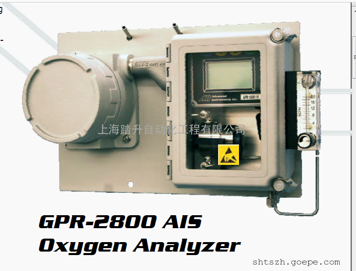 GPR-2800IS ATEX防爆型微量氧分析仪