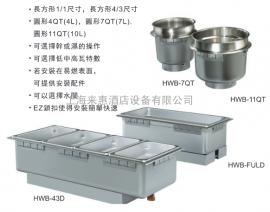 美国HatcoHWBH-11QTD 11升嵌入式保温汤锅(带去水嵌入式保温汤锅