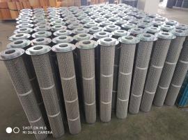 厂家直销常规3290除尘滤筒空气滤芯粉尘滤芯,除尘滤芯,除尘滤筒
