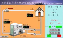 160KW半导体加热热水锅炉