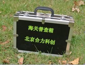 木材及木质包装取样检疫箱 型号:HL-MQX