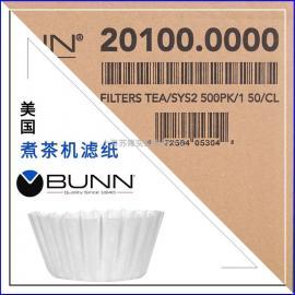 美国BUNN咖啡滤纸 煮茶机/ITCB茶咖机用碗状滤纸 滴漏式咖啡机用