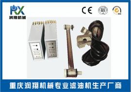 LZH-2红外线液位控制器(真空滤油机红外线油位控制器)