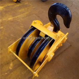 亚重16T铸钢滑轮吊钩组 龙门吊吊钩 起重双钩吊钩组 厂家直销