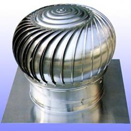 3600m3/h不锈钢201材质无动力屋顶涡轮排风机喉口直径600