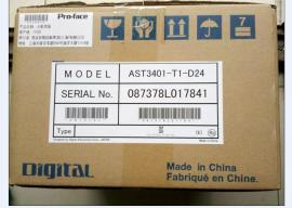 PFXGP4303TAD含预装程序