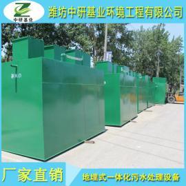 贵州医院污水处理一级A排放