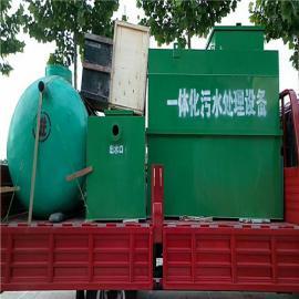 疾控中心地埋式一体化污水处理装置