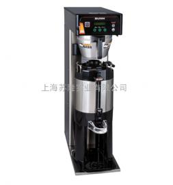美国BUNN自动煮茶机ITCB冰茶咖啡机冲茶咖啡机贡茶茶饮店用