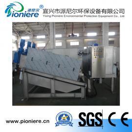 派尼尔XF-353型叠螺污泥脱水机全不锈钢制造专业污水处理