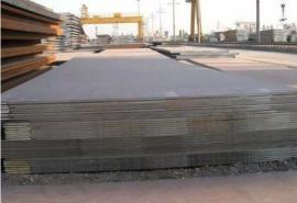 山钢容器板现货锅炉板现货低价出售保质量国标