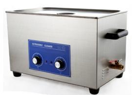 超声波清洗机大型超声波清洗机