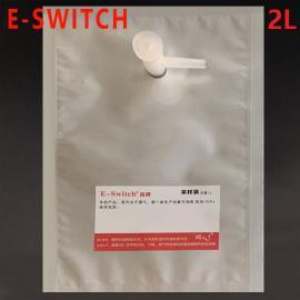 气体采样袋铝箔复合膜2升单阀,E-Switch