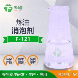 炼油消泡剂 无沉淀 不影响产品性能 天峰厂家优惠现货供应