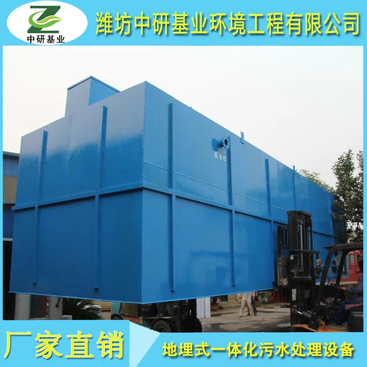 四川养殖污水处理设备