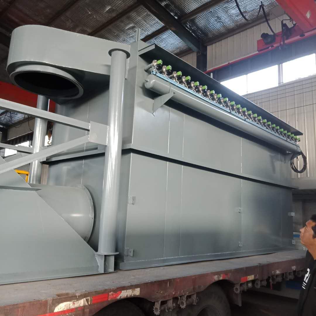 京信 DMC-80 碳钢喷塑 生产加工脉冲式除尘器粉尘处理