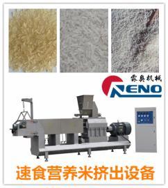 耐蒸煮营养大米设备