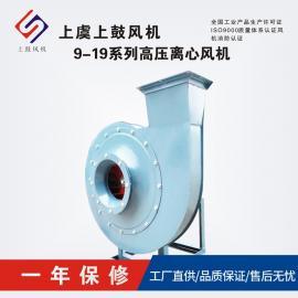 上鼓风机生产9-19-5.6A-18.5kw3996-4901m3h不锈钢防腐离心风机