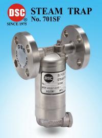 DSC701FS不锈钢倒桶式蒸汽疏水阀
