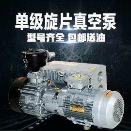 ���a普旭XD-202旋片泵 雕刻�C真空泵 注塑�C除泡�獗� 包�b�C�L泵