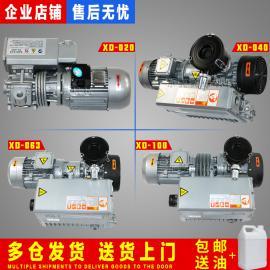 国产普旭真空泵XD-020 XD-040 XD-063 XD-100吸塑机包装机吸附用