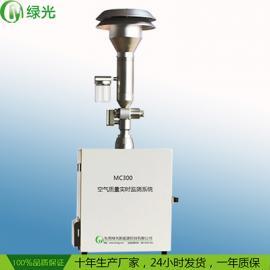 环保局级 空气质量监测系统 大气污染监测