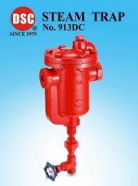 DSC铸铁双节流孔倒桶式蒸汽疏水阀
