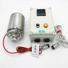 5英寸不锈钢智能控温电加热呼吸器 正压呼吸器 电加热过滤器